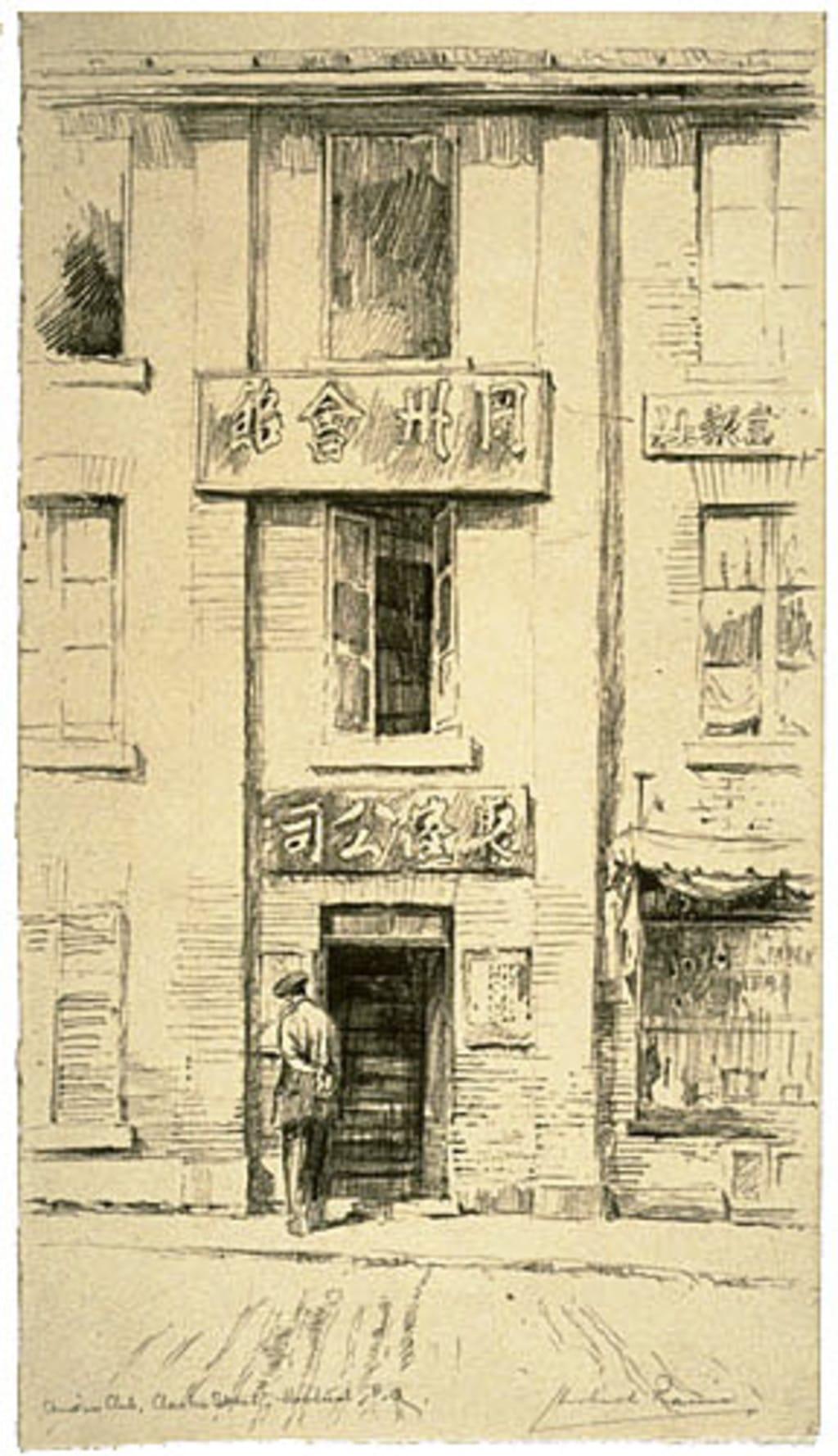 Club chinois, rue Clark, à Montréal