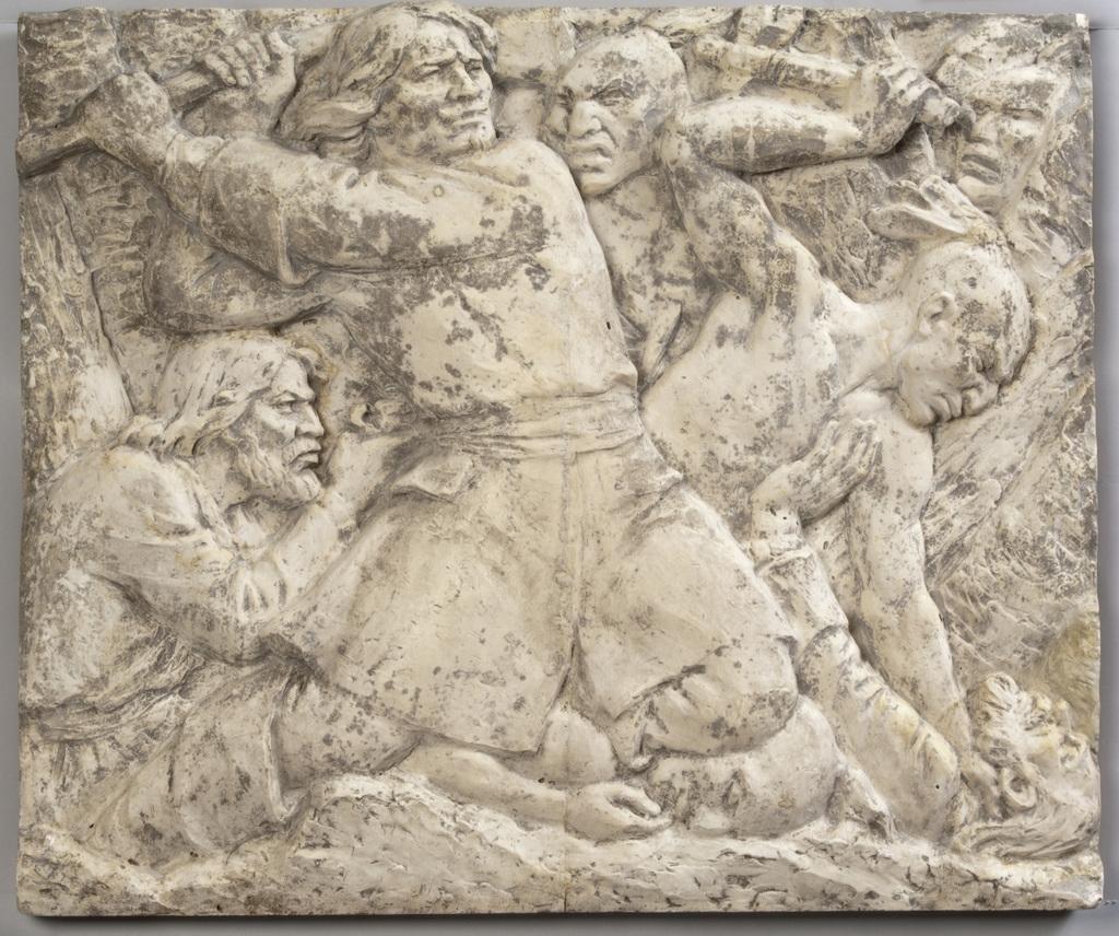 Modèle préparatoire du bas- relief « Les Héros »