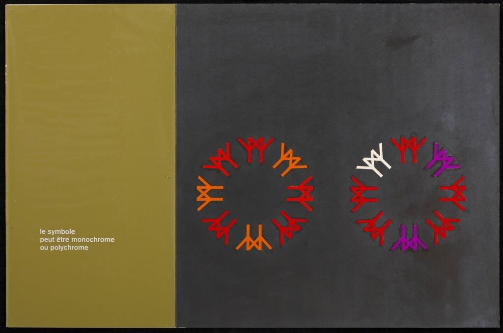 Maquette pour le logo de Terre des Hommes (Expo 67). Carton 5, le symbole monochrome ou polychrome