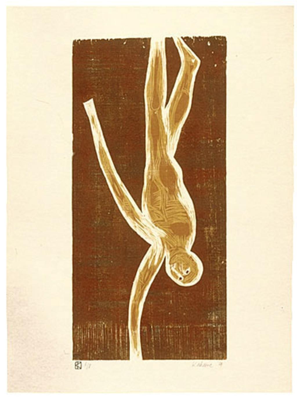 Falling Figure
