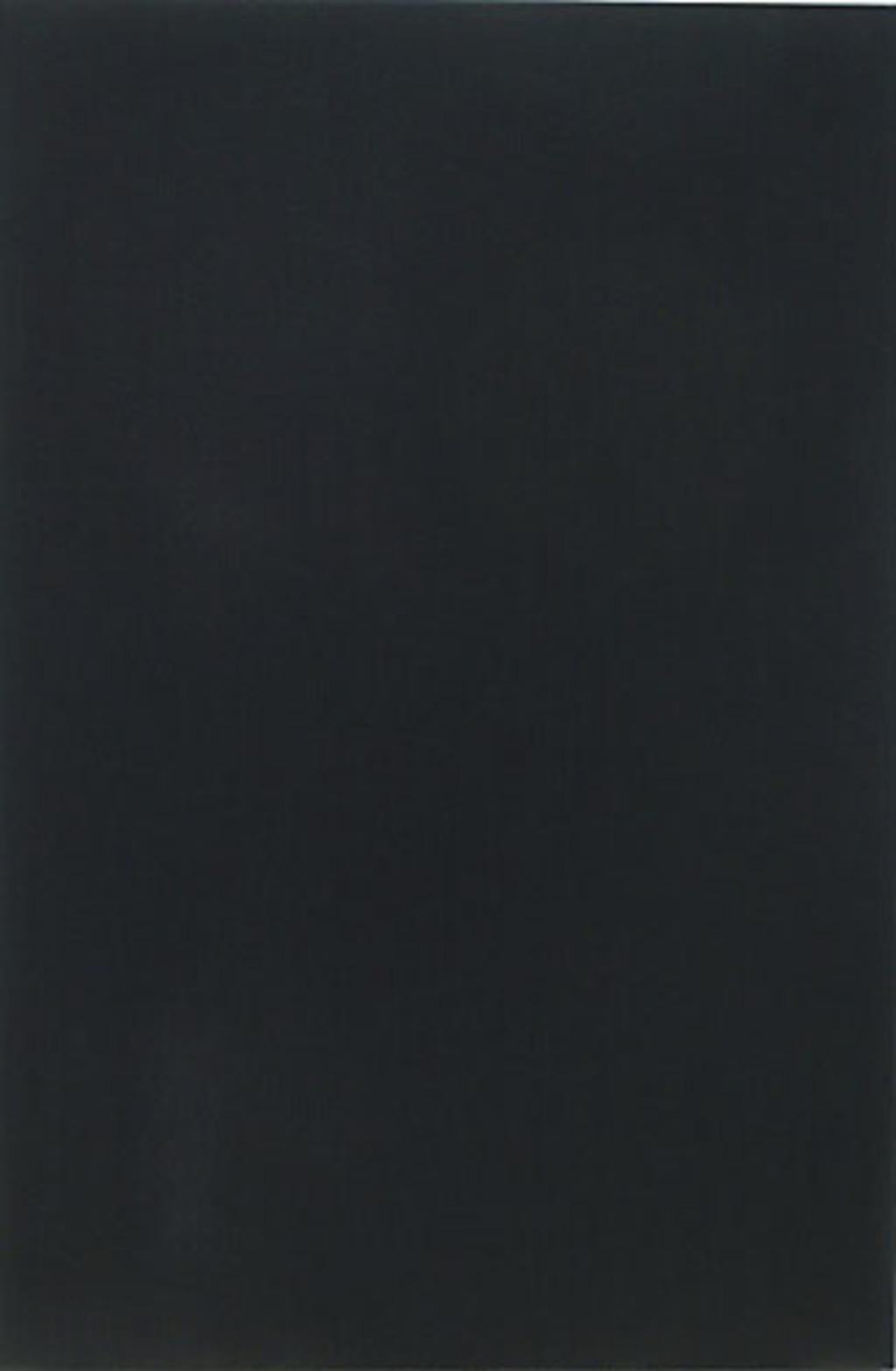 Grand Portrait noir