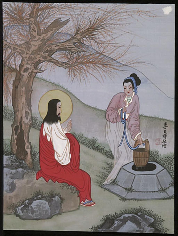 Jésus et la Samaritaine au puits