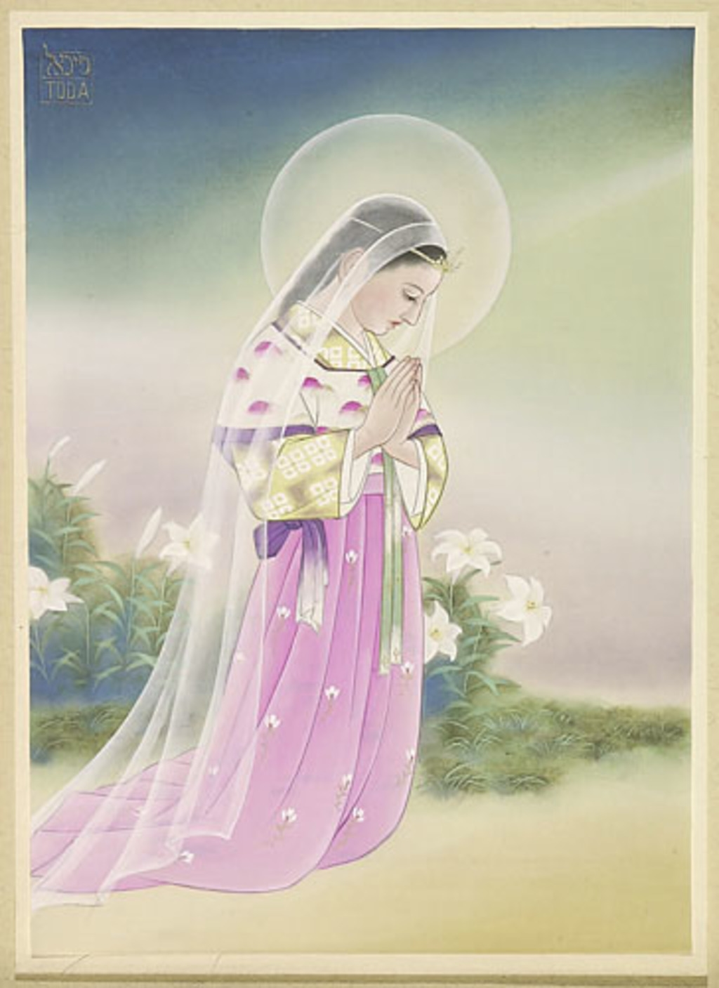 Sainte agenouillée