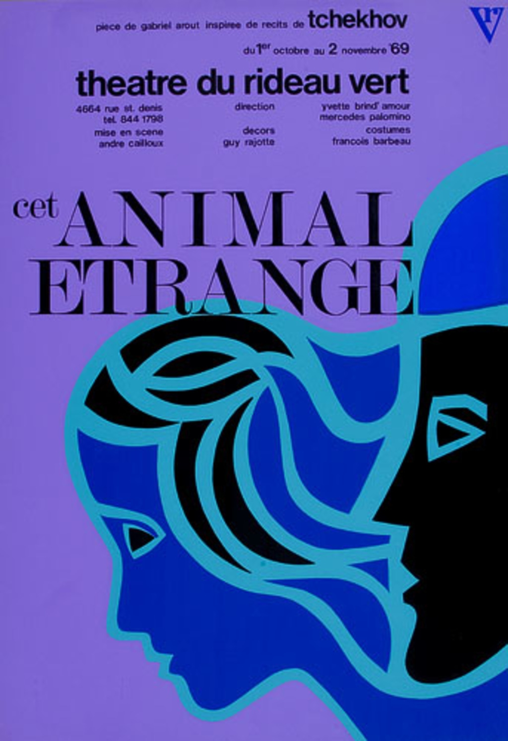 Cet animal étrange
